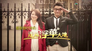ZouGuoFHDD.2013.EP0100390101-30-24