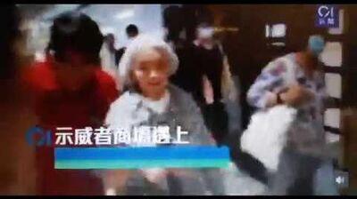 梁愛詩 太古廣場畀人狂屌老母