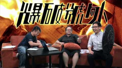 立法會議員唔開會做啲咩? 招顯聰被襲擊事件〈爆破號外〉2014-06-21 a