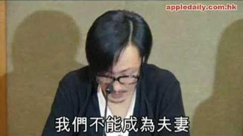 蘋果日報 20100328 結婚四年遭踢爆 匆匆開記招解畫鄭中基、阿 Sa落淚宣佈離婚