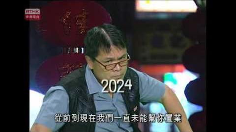 15 10 2010 頭條新聞 小新My 廣告 - 唔好意思