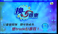 20120103 Ddriveinternet