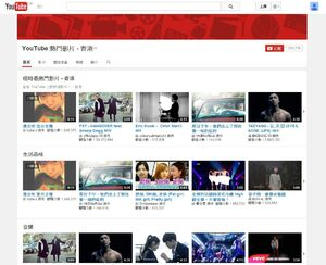 Konggal blow youtube