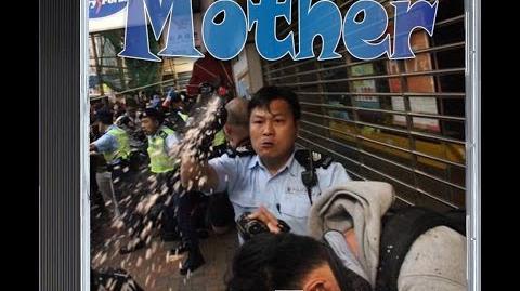 慈母新曲精選概念大碟 《Mother》 廣告