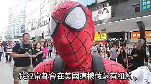 黃絲帶蜘蛛俠抗議警察 復出銅鑼灣