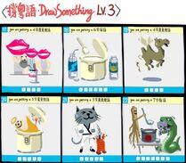 GoldenMonsterBattle DrawSomething03