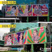 西九龍中心美少女廣告甘小文