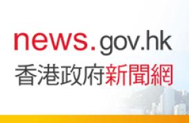 政府新聞網
