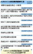 Wikinews skype explanation