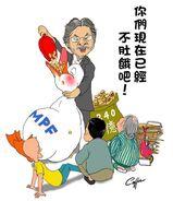 Budget2011 mpf
