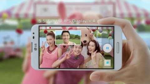 LG_Optimus_G_Pro_電視廣告