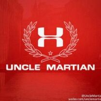 Uncle Martian