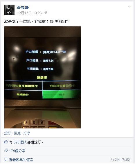 亞洲電視欠薪停牌風波