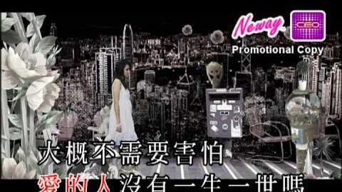 謝安琪-囍帖街KTV