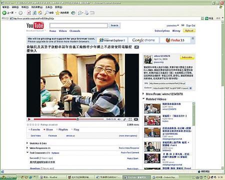 社民連企圖在民建聯擁躉網頁炸版事件