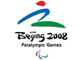 北京殘奧討論熱潮