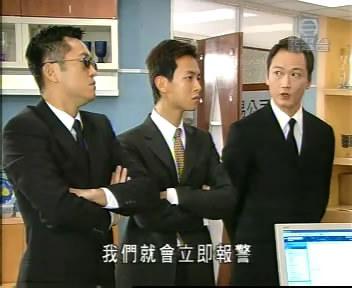 陶大宇︰我們就會立即報警