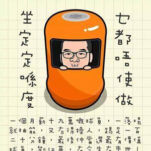 Occupy laukongwah rubbish.jpg