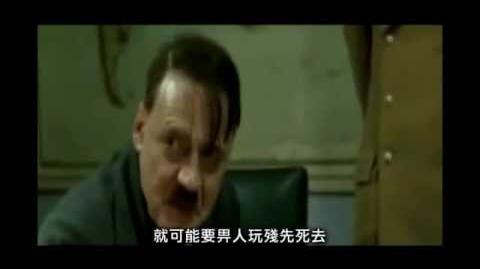 本週之星 港台會議片段流出,鄧忍光大發雷霆......