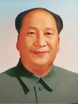 毛澤東習近平