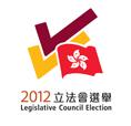 2012年立法會選舉