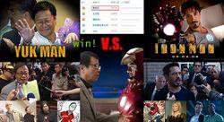 Yukman vs ironman
