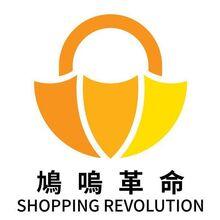 Shopping revolution.jpg