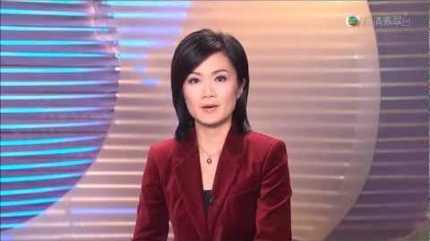 TVB無線新聞女主播方健儀:「多謝支持,後會有期,再見!」