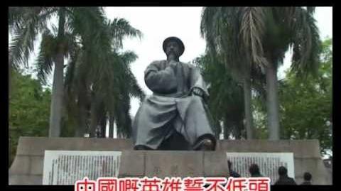 小明去東莞