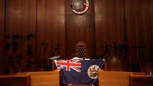逃犯條例 colonialflag