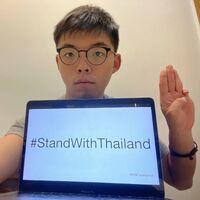 黃之鋒支持泰國示威者