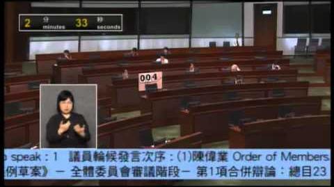 2014 05 07 03 梁國雄議員 回應王國興,收回「王國興像狗」