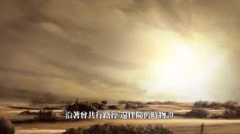 盧廣伸_我的哭聲裡_MV_(OT_我的歌聲裡)