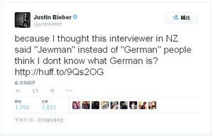 Germantojewman