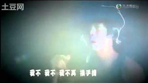 Phone Chow-換Eyes Phone 龍捲風改版