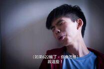 Scholarism ar yuen1