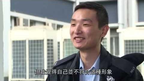 「香港人 香港警察」系列 第一集「平常心」 (20.11