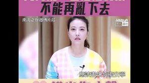 【短片】【香港是我家】周海媚微博拍片:中國是我的祖國、香港是我家、不能再亂下去、希望盡快回復安寧平靜