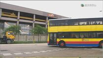 Ols bus ctb332