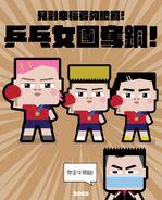 2020年東京奧運DDED7