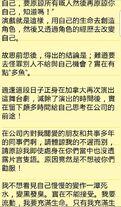 KP Chan resign3
