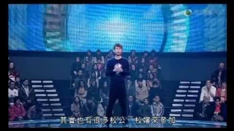 TVB決戰一分鐘經常用疑似自己人參賽片段