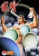 武神Golf 27