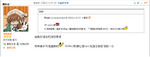 HKEPCTopic930299-02.png