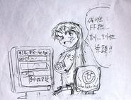 Ushinanmusume13