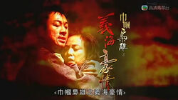 Drama preview20090017