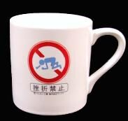No orz cup