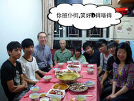 Tong dinner 13