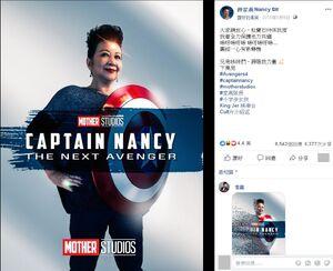 Captainnancy