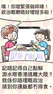 Dining table chat 04